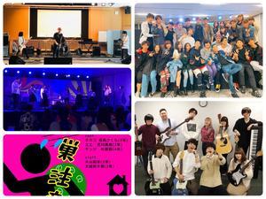 学生団体集合写真.jpg