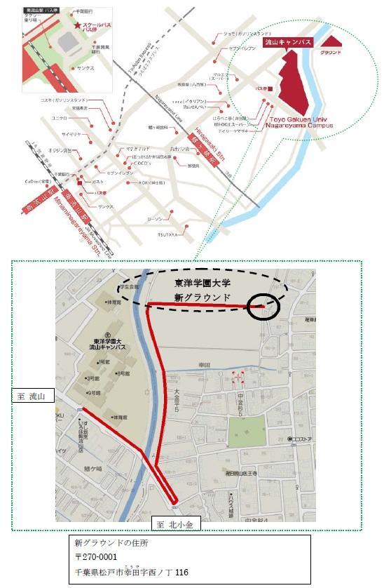東洋学園大学新グラウンド_アクセス.jpg